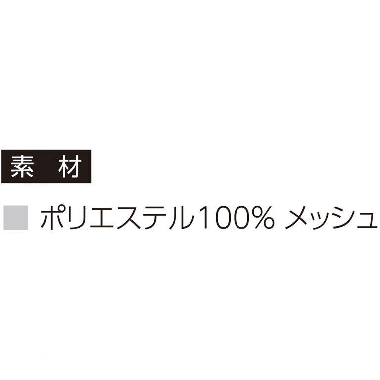 00007-BBS