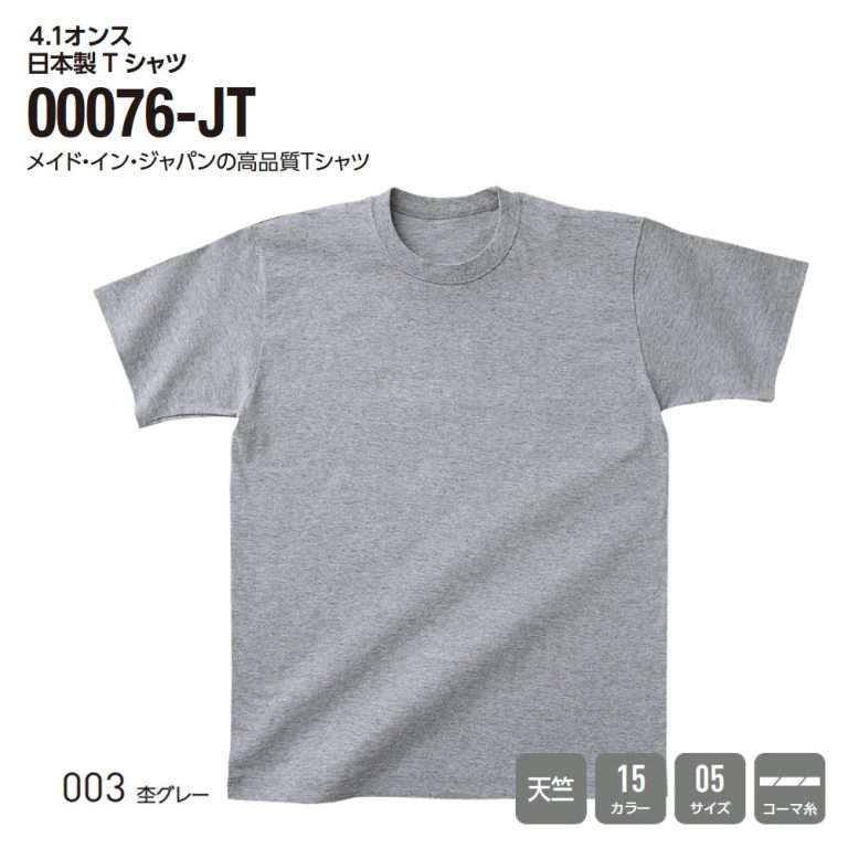 00076-JT