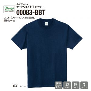 00083-BBT