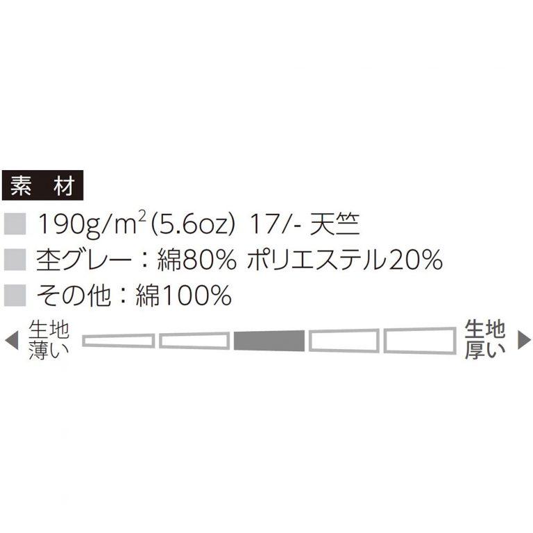 00138-RBB