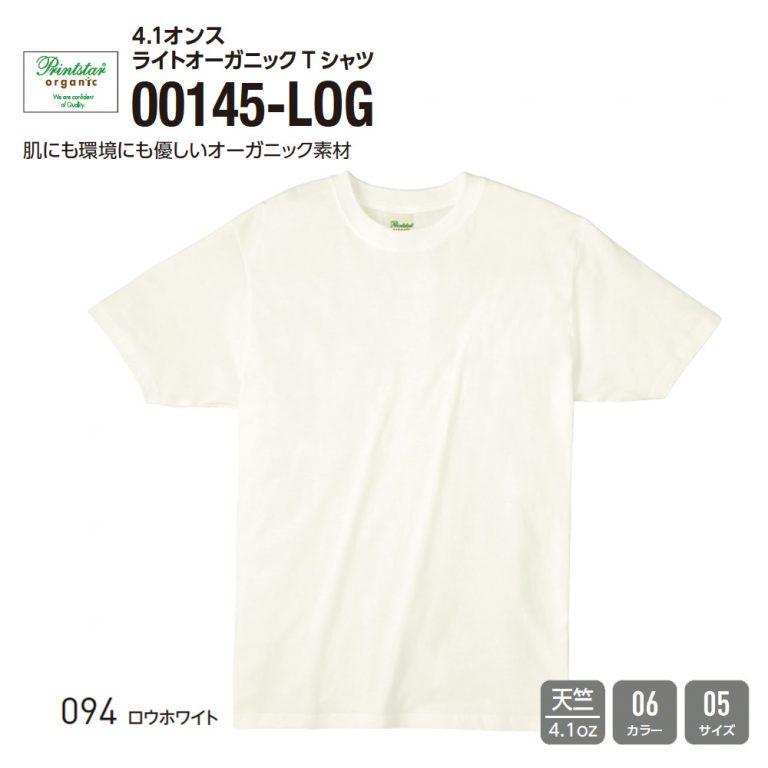 00145-LOG