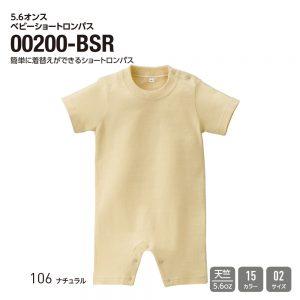 00200-BSR