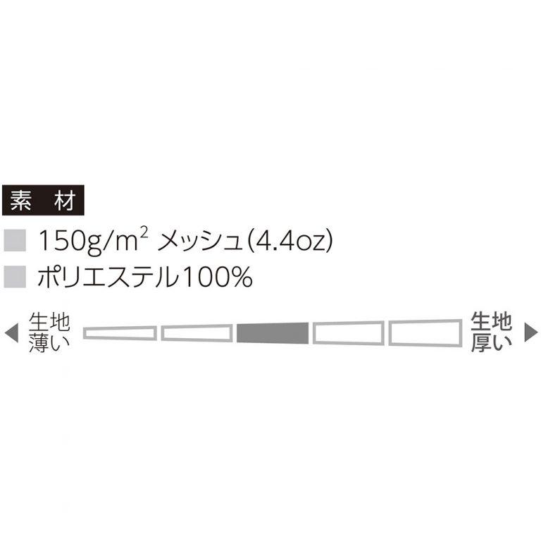 00304-ALT