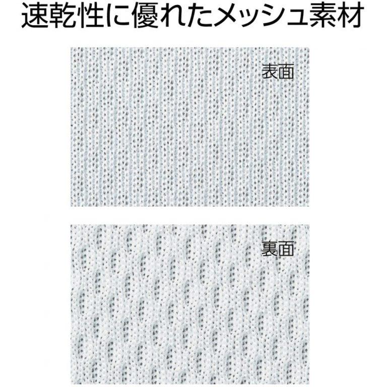 00305-AST