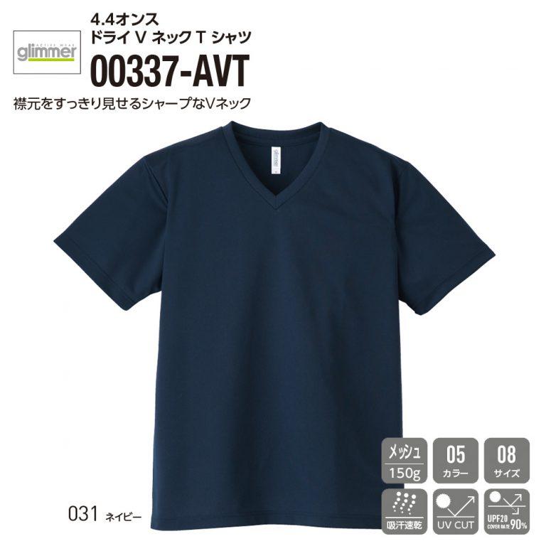 00337-AVT