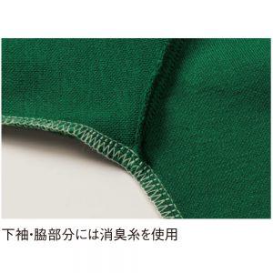 silk-printing-plates
