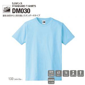 DM030