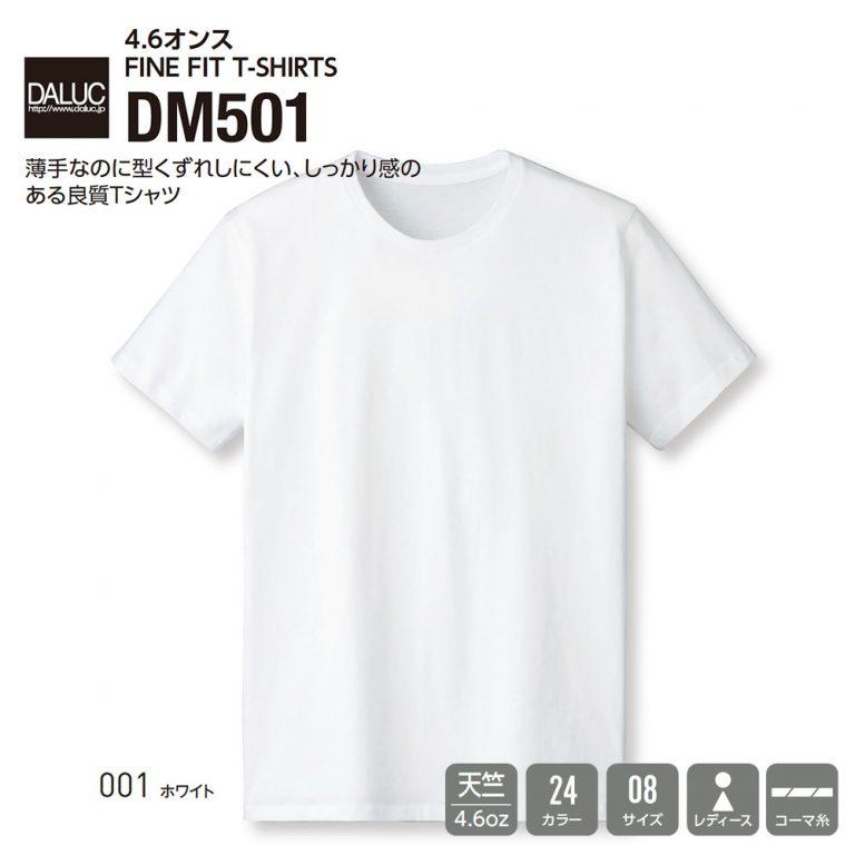 DM501